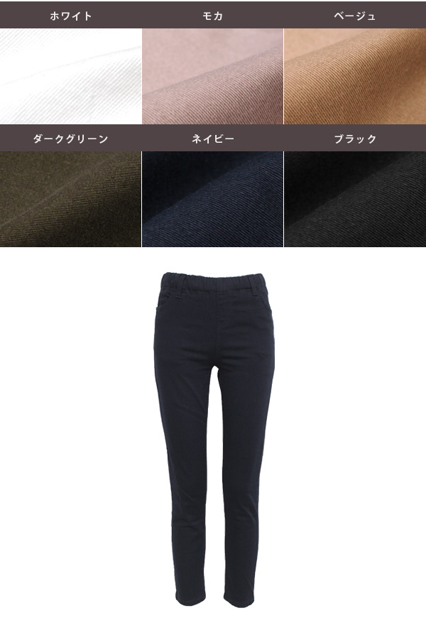 "To our Angel lovely comfortable ♪ pick cotton ""Angel パギンス"" ストレッチスキニーカラーパギンス ★ big size skinny leg Mrs レギパン inseam size leggings pants plain summer stretch pants maternity"