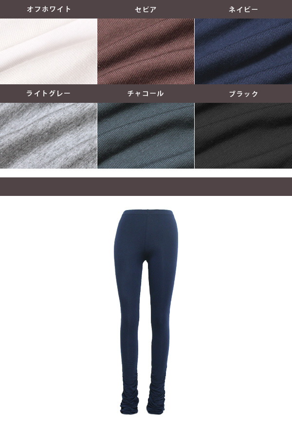 Obsessed with a beautiful silhouette ★ without stuffiness and murmuring a worshipful Sekai beauty legs leggings / Torsades legs SilkTouch spiders in fluffy rumpled shirring thin shorts size small large bknawhgr * * canusi