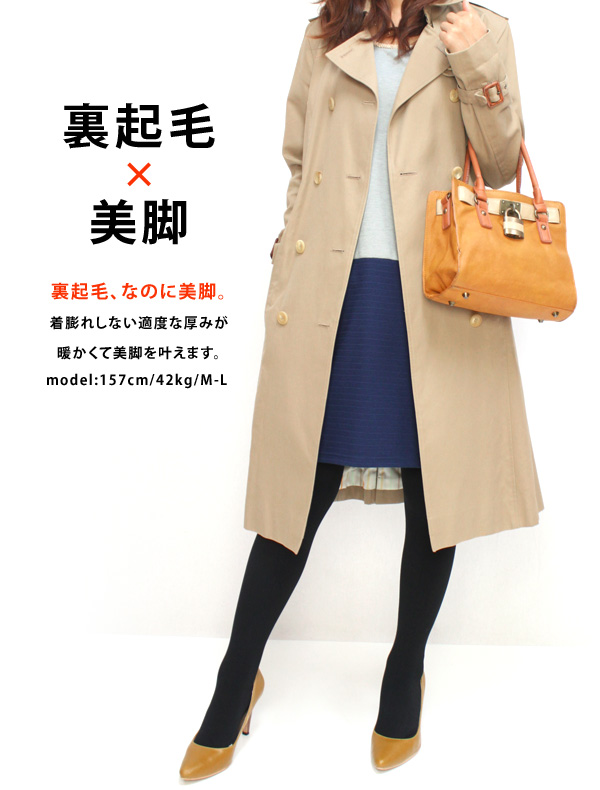 Special prices &! Warm tights/leggings/trench/inner choice of warm and pleasant back brushed warm thick outdoor women's ll