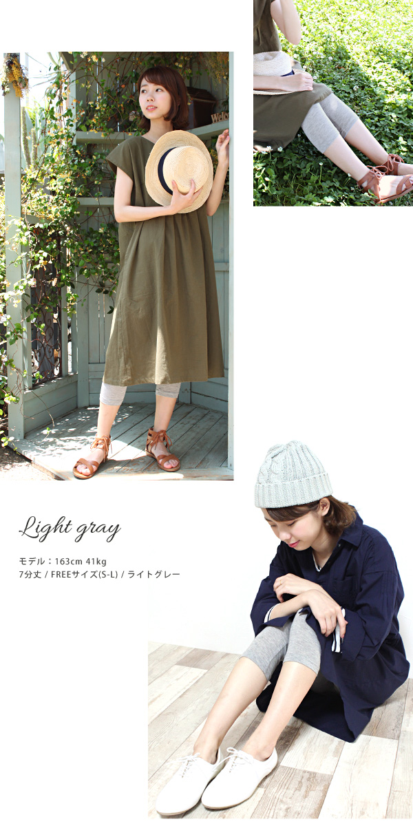 -5 Minutes length can choose from or 7 minutes! Basic color and easy to use シルクタッチレギンス / large size mens mens support メンズレギンス bkgrwh * * sifenaca summer