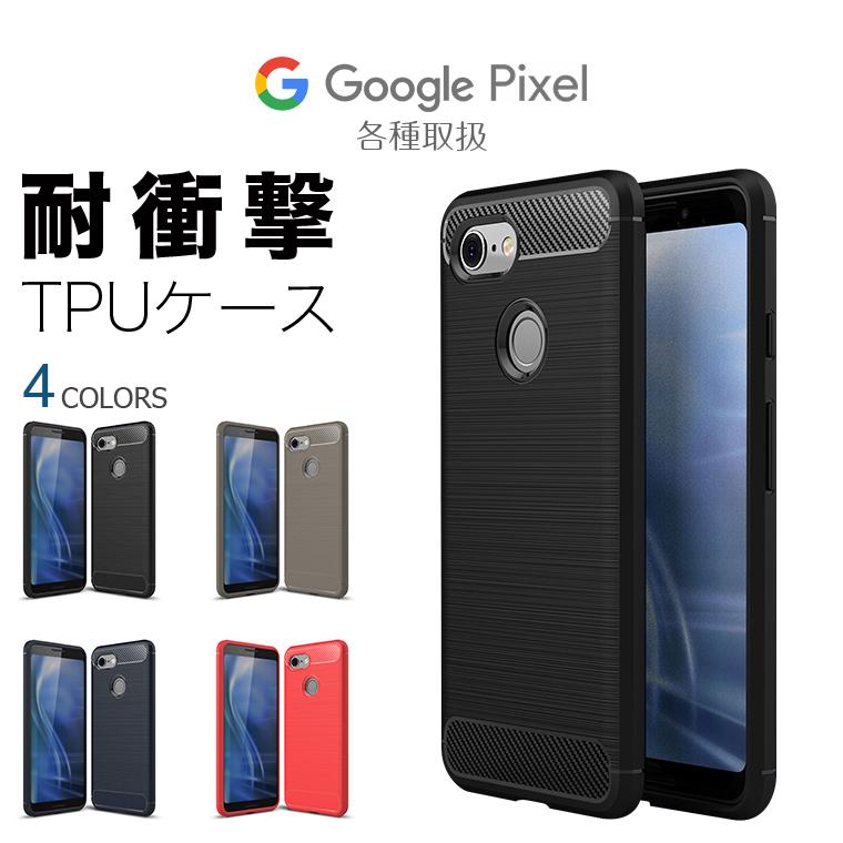Google Pixel3 3a 4 4a 5 5XL ケース おしゃれ シンプル スマホカバー 普通郵便 送料無料 春の新作 Pixel3a Pixel4a スマホケース カバー pixel5 pixel5XL 耐衝撃 全国一律送料無料 a ピクセル ソフト Pixel 3 XL グーグル TPU 薄型