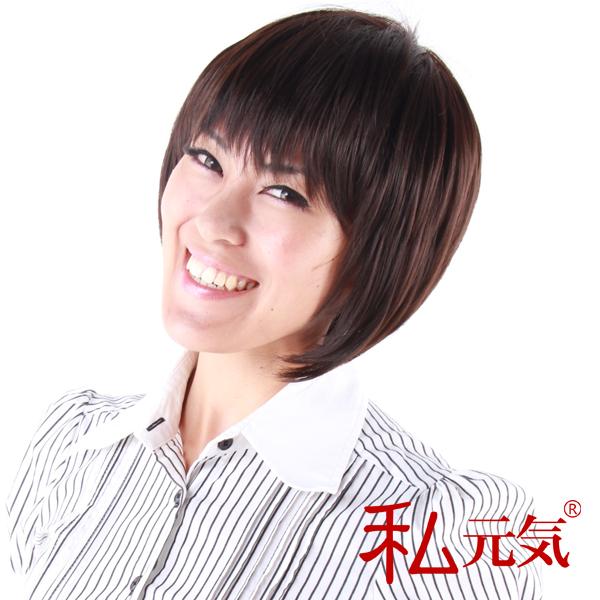 医療用ウィッグ 医療用 ウイッグ ウィッグ かつら 医療 ショート IU7162-N4オーダーメイド!