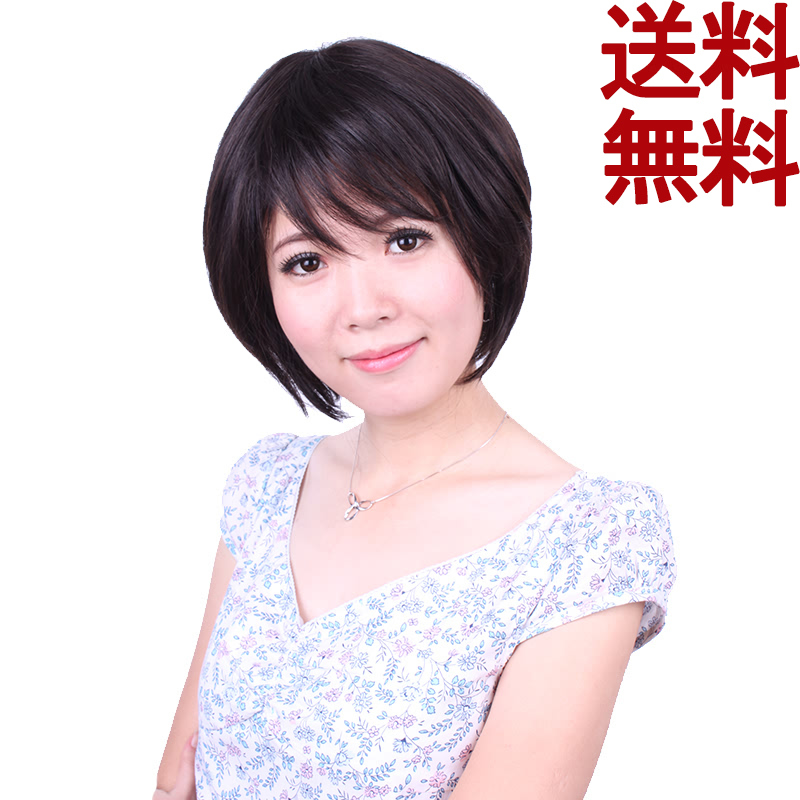 医療用ウィッグ 医療用 ウイッグ ウィッグ 医療用カツラ ミディアム IH1004-2オーダーメイド!
