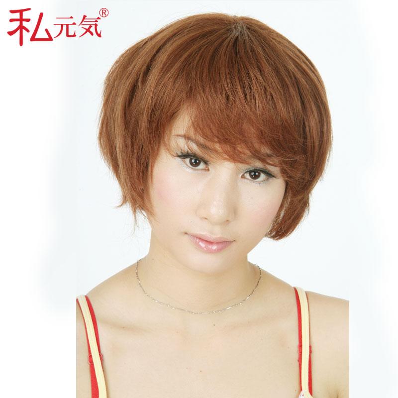 Cheap wig natural short store wigs ladies wig full wig full wig women s wig  popular S4C7 e021d1d9d1