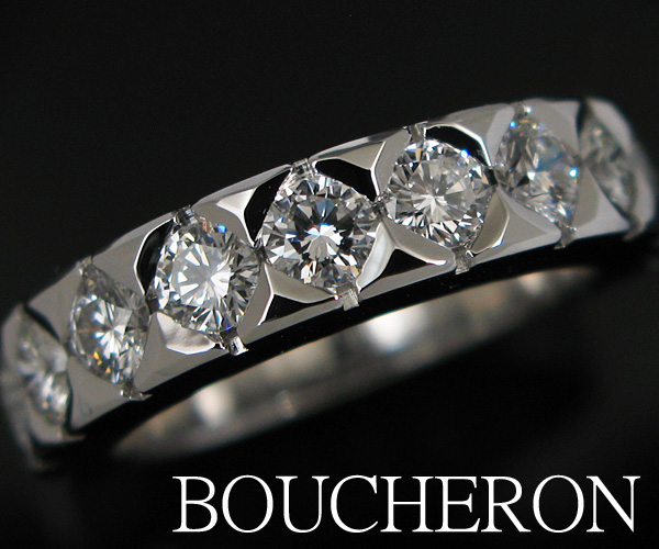 ブシュロン ダイヤモンドリング750WG【送料無料】【質屋出店】【楽オクハイジュエル】
