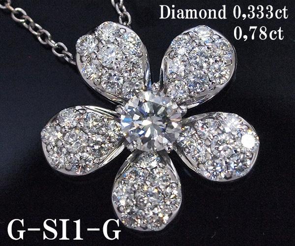 ダイヤモンドネックレス K18WG【質屋出店】【送料無料】【鑑定書付】