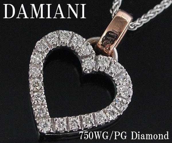 ダミアーニ ダイヤモンドネックレス750WG/PG【送料無料】【質屋出店】