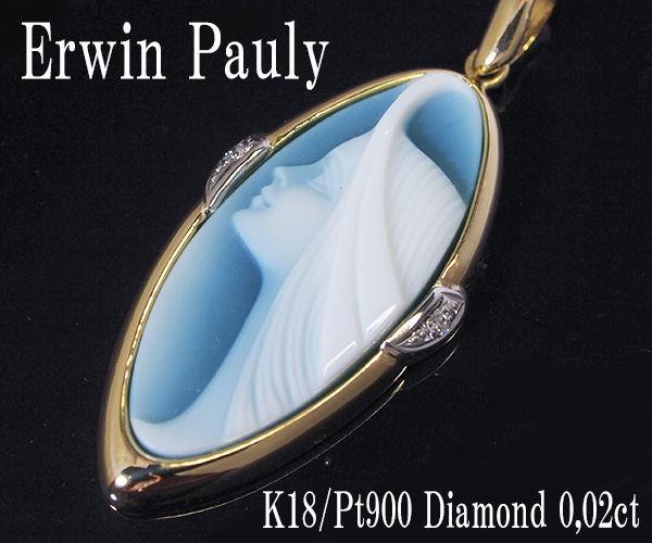 「エルヴィン・ポーリー」メノウカメオK18/Pt900ダイヤモンドペンダント【質屋出品】【送料無料】