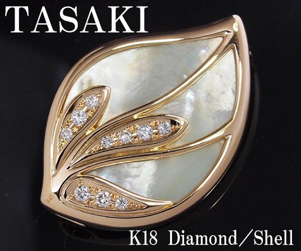 田崎真珠 シェル・ダイヤモンドブローチ K18【質屋出店】【送料無料】