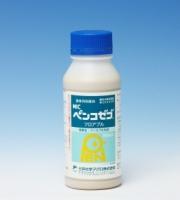 殺菌剤 ペンコゼブフロアブル 500ml×20本セット 【宅急便発送】【ケース販売】