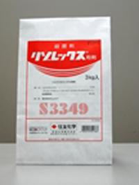 店内全品対象 人気商品 殺菌剤 リゾレックス粉剤 10kg