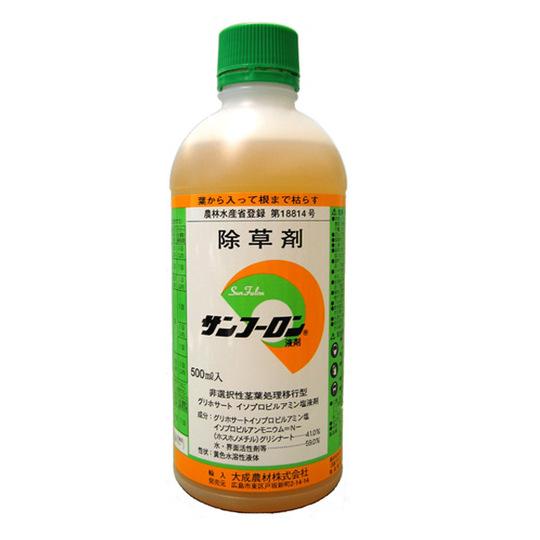 【送料無料】 除草剤 サンフーロン 500ml 20本入り