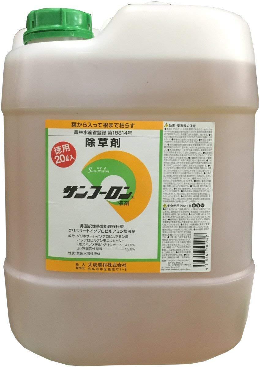 【送料無料】 除草剤 サンフーロン 20L 大成農材