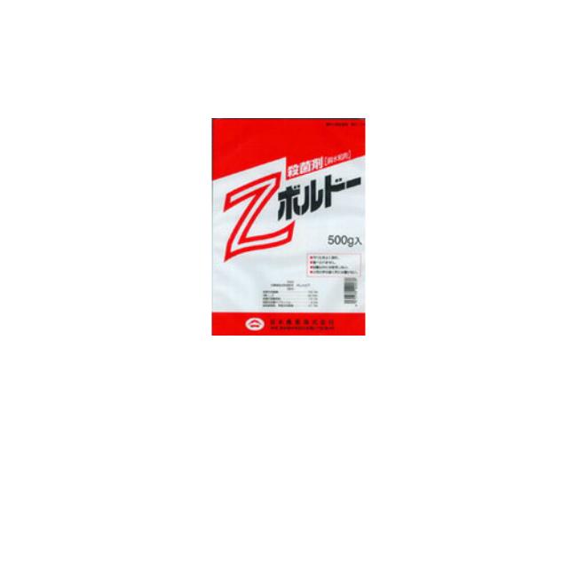 殺菌剤 Zボルドー水和剤 500g×20個セット 【ケース販売】【宅急便発送】