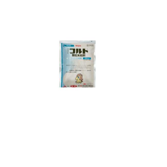 殺虫剤 コルト顆粒水和剤  500g×20個セット 【ケース販売】