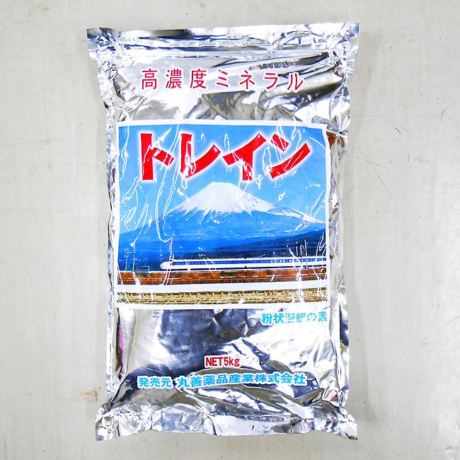 肥料 丸善薬品産業 高濃度ミネラル 葉面散布 粉状液肥 トレイン 5kg