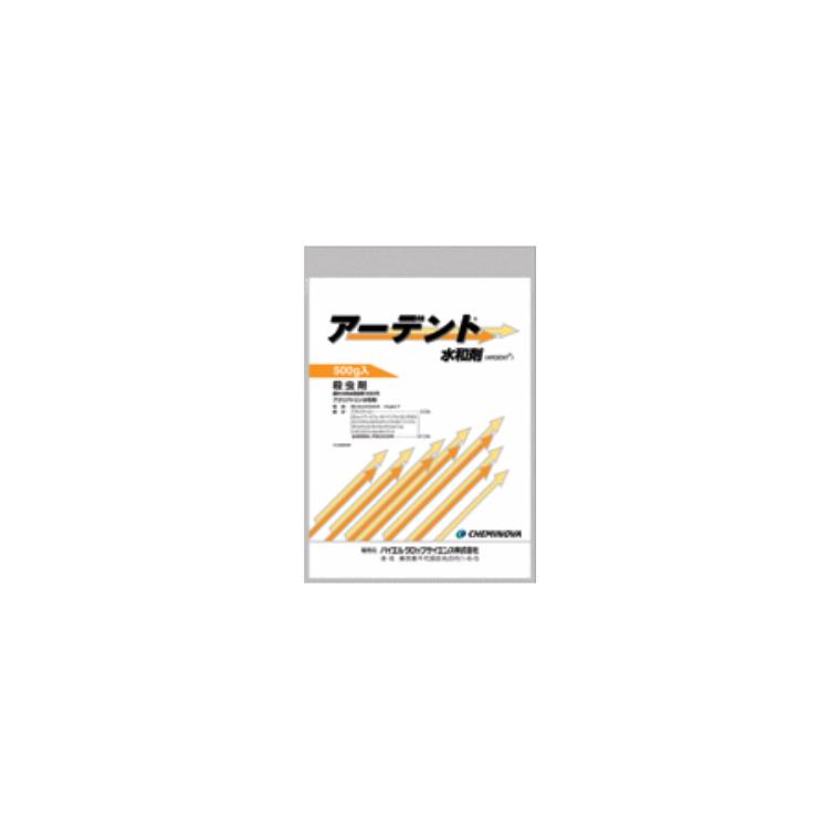 殺虫剤 アーデント水和剤  500g×20個セット 【ケース販売】【宅急便発送】