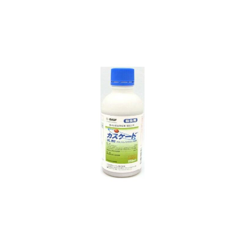 ハマキムシ類 ヨコバイ類 スリップス類 ハモグリバエ類 害虫駆除 カスケード乳剤 全国どこでも送料無料 BASF 250ml×20本セット ケース販売 殺虫剤 人気 おすすめ