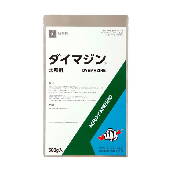 最安値 灰色かび病 数量は多 灰星病 殺菌剤 ダイマジン水和剤 メール便発送 500g