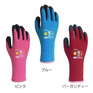 当店一番人気 ガーデニング 手袋 子供用 キッズ 人気ショップが最安値挑戦 ウィズガーデン XSサイズ ガーデングローブ 5双までゆうパケット対応可能