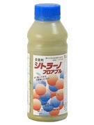 殺菌剤 シトラーノフロアブル 500ml×20本セット 【ケース販売】
