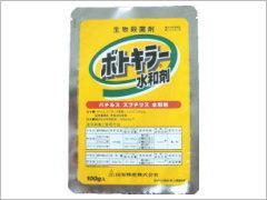 殺菌剤 ボトキラー水和剤 500g×10個セット 【ケース販売】【宅急便発送】