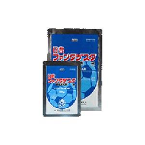 殺菌剤 ファンタジスタ顆粒水和剤 500g×20個セット 【ケース販売】