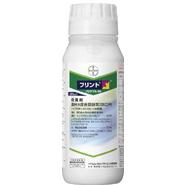 殺菌剤 フリントフロアブル25 500ml×20本セット 【ケース販売】