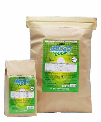 土壌殺菌剤 きゃべつ 人気ブランド はくさい 格安SALEスタート ネビリュウ 根こぶ病 10kg