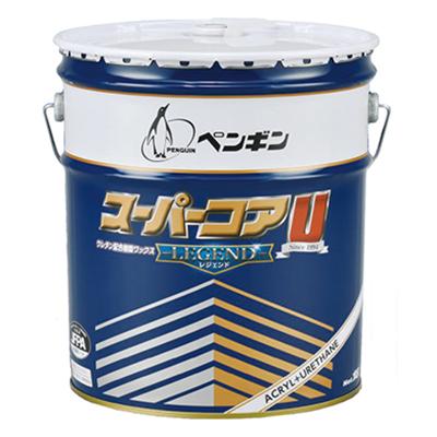 ペンギン スーパーコアUレジェンド 18L【業務用 床用ワックス】