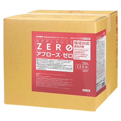 ユーホーニイタカ アプローズ・ゼロ 18L【業務用 床用ワックス】
