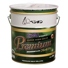 超高濃度28% スーパーディープグロス 樹脂ワックス ペンギン ビッグステップ 倉 プレミアム28 送料無料 業務用 床用ワックス 18L