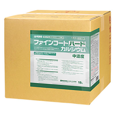 ユーホーニイタカ ファインコートハード カルシウム中濃度 18L【業務用 床用ワックス】