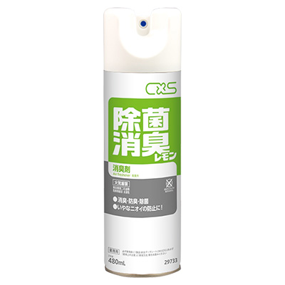 CXS(シーバイエス) 除菌消臭レモン 480ml×15本【業務用 消臭剤】