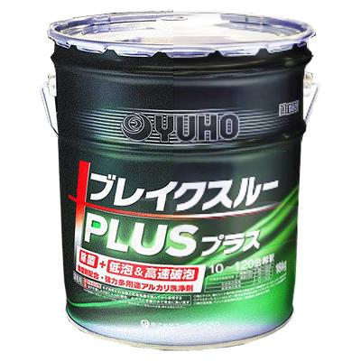 ユーホーニイタカ ブレイクスループラス 18L【業務用 床用洗剤】