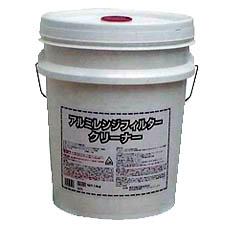 横浜油脂 アルミレンジフィルタークリーナー 18kg【業務用 キッチン洗剤】