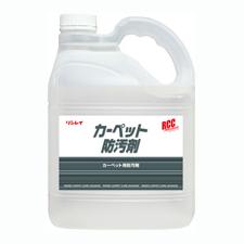 リンレイ RCCカーペット防汚剤 4L×3本【業務用 カーペット洗剤】