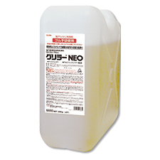 横浜油脂 グリラーNEO 20kg【業務用 キッチン洗剤】