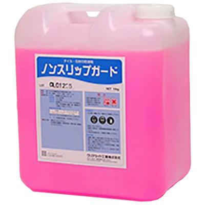 クリアライト工業 ノンスリップガード 10kg【業務用 転倒防止剤(防滑剤)】