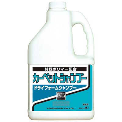 ペンギンワックス カーペットシャンプー 4L×4本【業務用 カーペット洗剤】