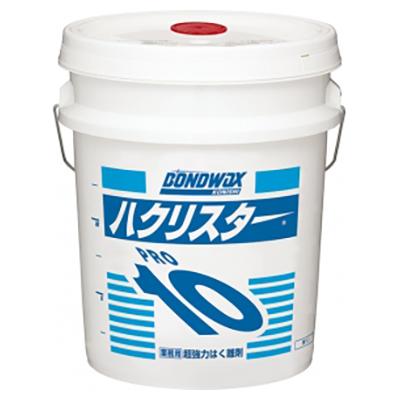 超強力ハクリ剤 現金特価 ハクリスタープロ10 コニシ 業務用 マーケット ワックス剥離剤 18L