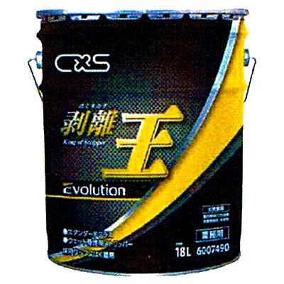 CXS(シーバイエス) 剥離王エボリューション 18L【業務用 ワックス剥離剤】