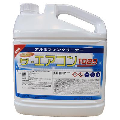 エアコン用アルミフィン フィルター洗浄に最適 ニュー ザ 4kg 店内全品対象 エアコン1029 NEW売り切れる前に☆ 業務用 エアコン洗剤