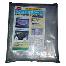 天カセ用洗浄シート SA-P03D【業務用 エアコン掃除用品】