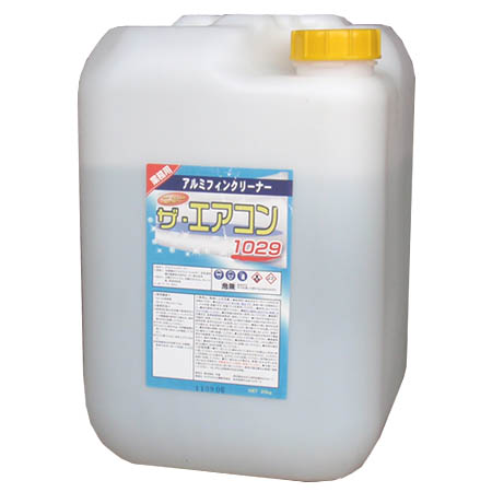エアコン用アルミフィン フィルター洗浄に最適 業務用 エアコン洗剤 ザ 新色 大幅値下げランキング エアコン1029 ニュー 20kg