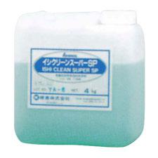 紺商 イシクリーンスーパーSP 4kg【業務用 石材用洗剤】【代引不可】