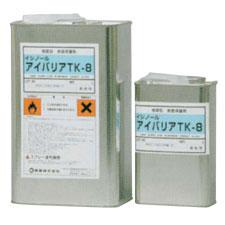 紺商 アイバリアTK-8 4L【業務用 石材用保護剤】【代引不可】