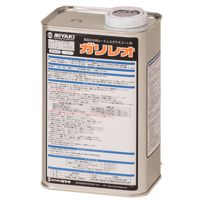 ミヤキ ガリレオ 1L【業務用 石材用保護剤】