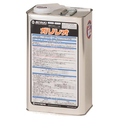 ミヤキ ガリレオ 4L【業務用 石材用保護剤】