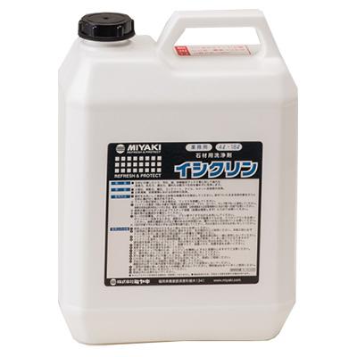 ミヤキ イシクリン 4L【業務用 石材用洗剤】
